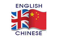 Package: English-Chinese Translation and Vice Versa
