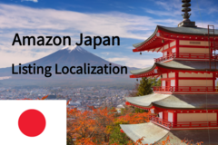 Package: Listing Localization for Amazon Japan