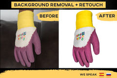 Package: Background removal + Retouch