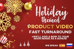 Package: **SALE!!** Holiday-themed Product Video
