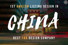 Package: Awesome **Amazon Listing Design** In CHINA (IPS® 4)
