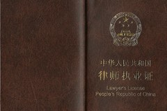 Package: Legal agreements providing by Chinese Licensed Lawyer
