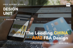 Package: FBA **Design Unit** In CHINA | IPS® #6