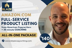 Package: Full Service Product Listing Plus 30 - Min. Biz Coaching