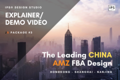 Package: FBA **Explainer/Demo Video** In CHINA | IPS® #3